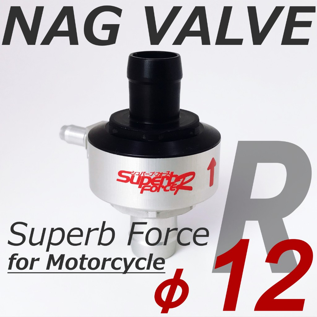 NAG racing service Internal Pressure Control Valve Variable Decompression Type Internal Pressure Controller