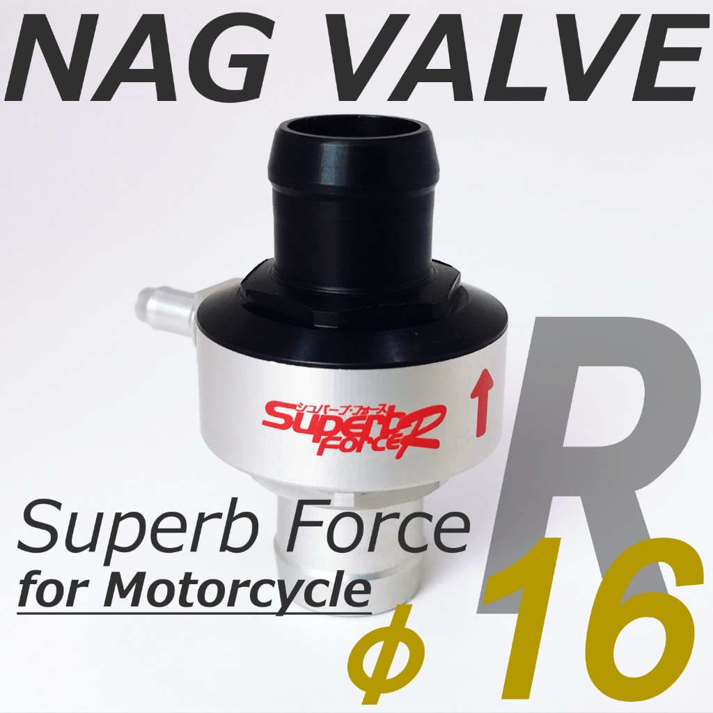 NAG racing service Internal Pressure Control Valve Variable Pressure Reduction Type Internal Pressure Controller [Superb Force R Race & Street]