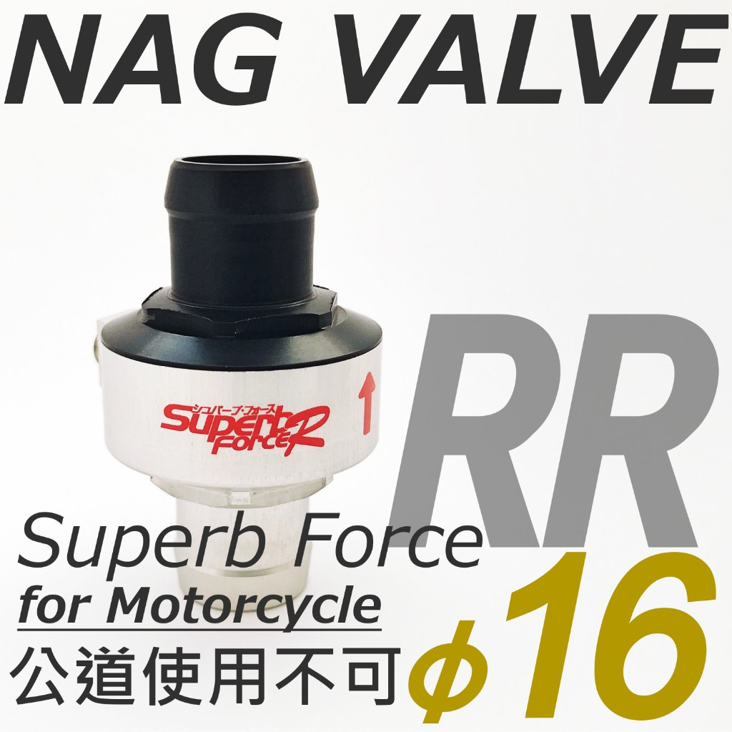 NAG racing service Internal Pressure Control Valve Variable Pressure Reduction Type Internal Pressure Controller [Superb Force RR Race Specification]