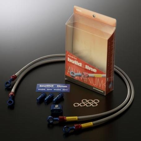 GOODRIDGE Build Align Brake Hose Kit