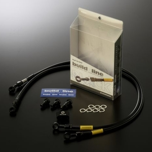 GOODRIDGE BUILDALINE Brake Hose Kit