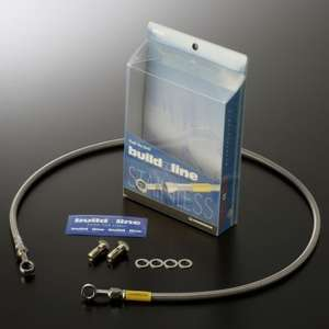 GOODRIDGE Buildaline Clutch Hose Kit [ Brake Campaign With Fluid