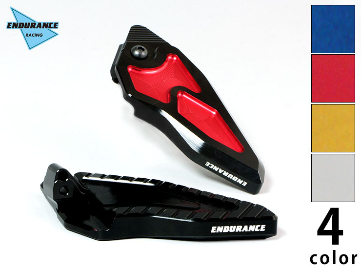 ENDURANCE Tandem Footpeg Kit