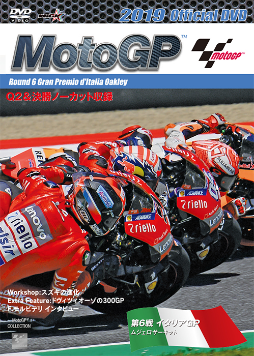 WiCK 2019 MotoGP Official DVD Round 6 Italy GP