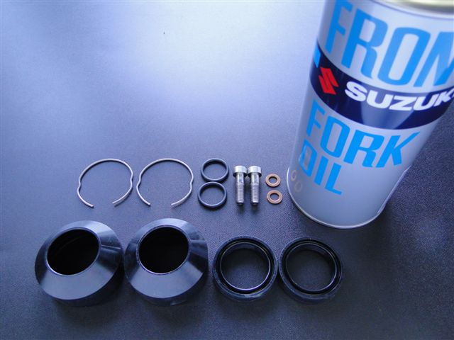 BRC Front Fork Overhaul Kit