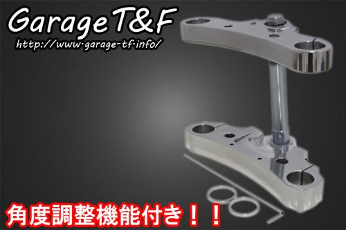 GARAGE T&F Triple Three (Angle Adjustment Function included)