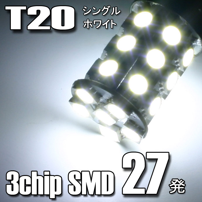DELTA DIRECT LED T20 360 Smdvalve Type 2
