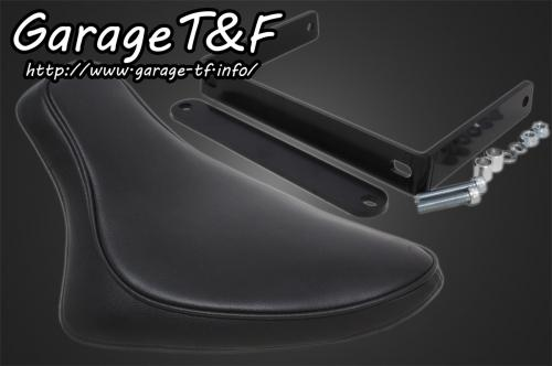 GARAGE T&F Single Seat