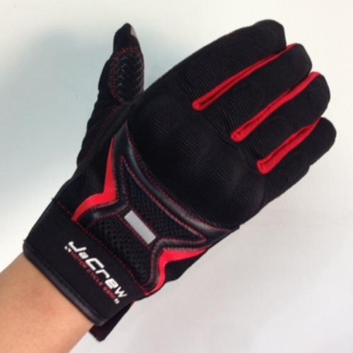 Protection Mesh Gloves