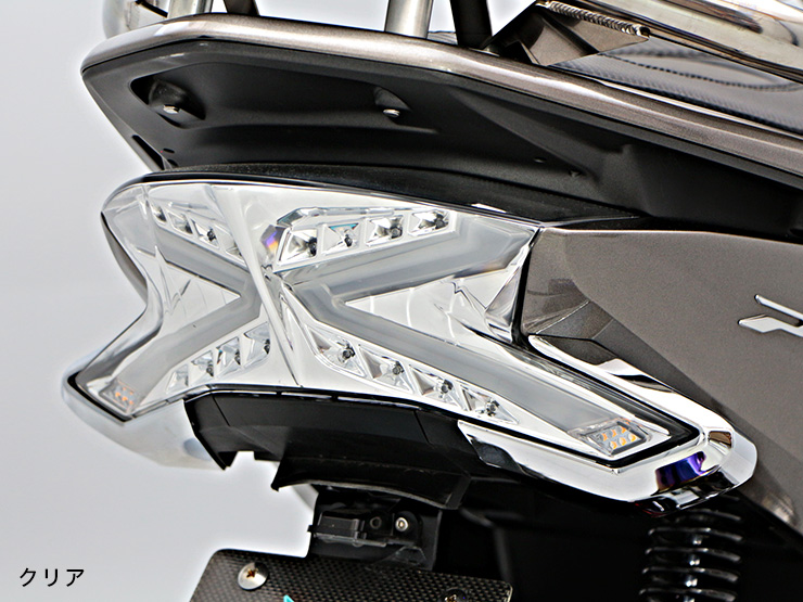 Sequential LED Tail Lamp