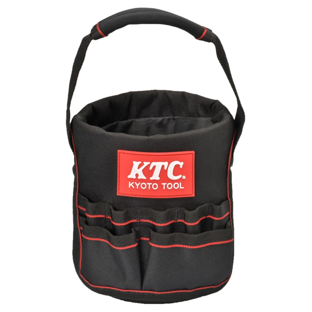 KTC Stationery Case