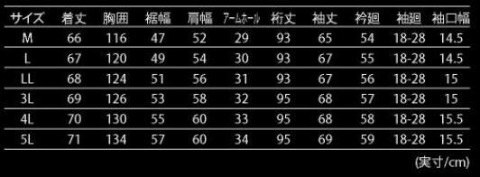 MOTOFIELD : MF LJ142 A2 bombázó dzseki [MF LJ142]