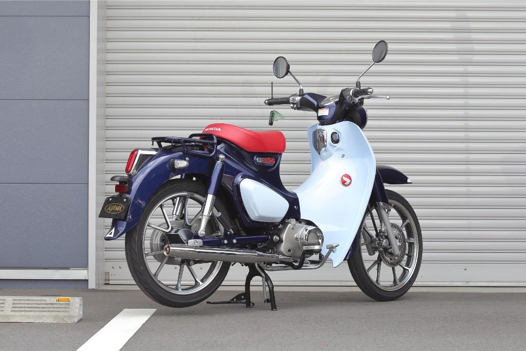 Kijima Fishtail Exhaust System 209 1134
