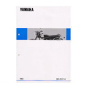 YAMAHA [Closeout Item] Owners Manual [Special Price Item]