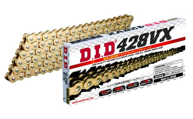 88-89 Gold Heavy Duty Chain DT125R Yamaha DTR125