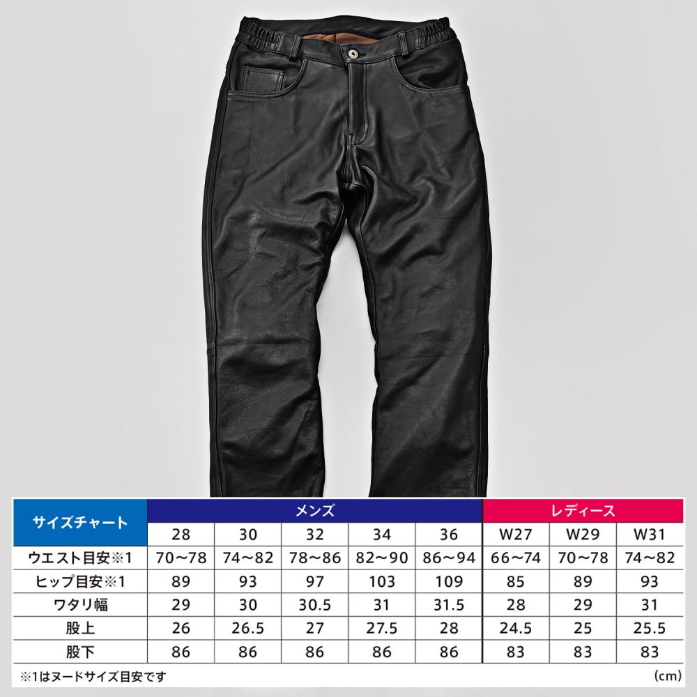 Daytona Pantalones De Cuero 17819