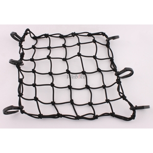 Solid Net for Touring