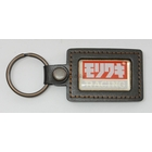 MORIWAKI Racing Key Ring