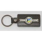MORIWAKI Trade Mark Key Ring