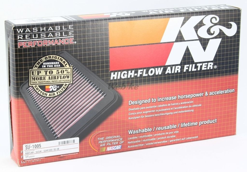 KN AIR FILTER REPLACEMENT FOR SUZUKI GSXR1000 05-08