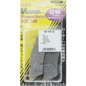 Vesrah Metal Pad Sintered Brake Pads