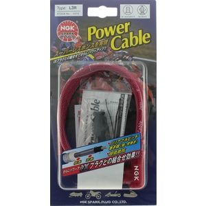 NGK Power Cable (Plug Code)