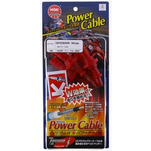 NGK Power Cable (Plug Cord)