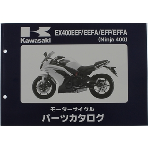 KAWASAKI Part List [Japanese]