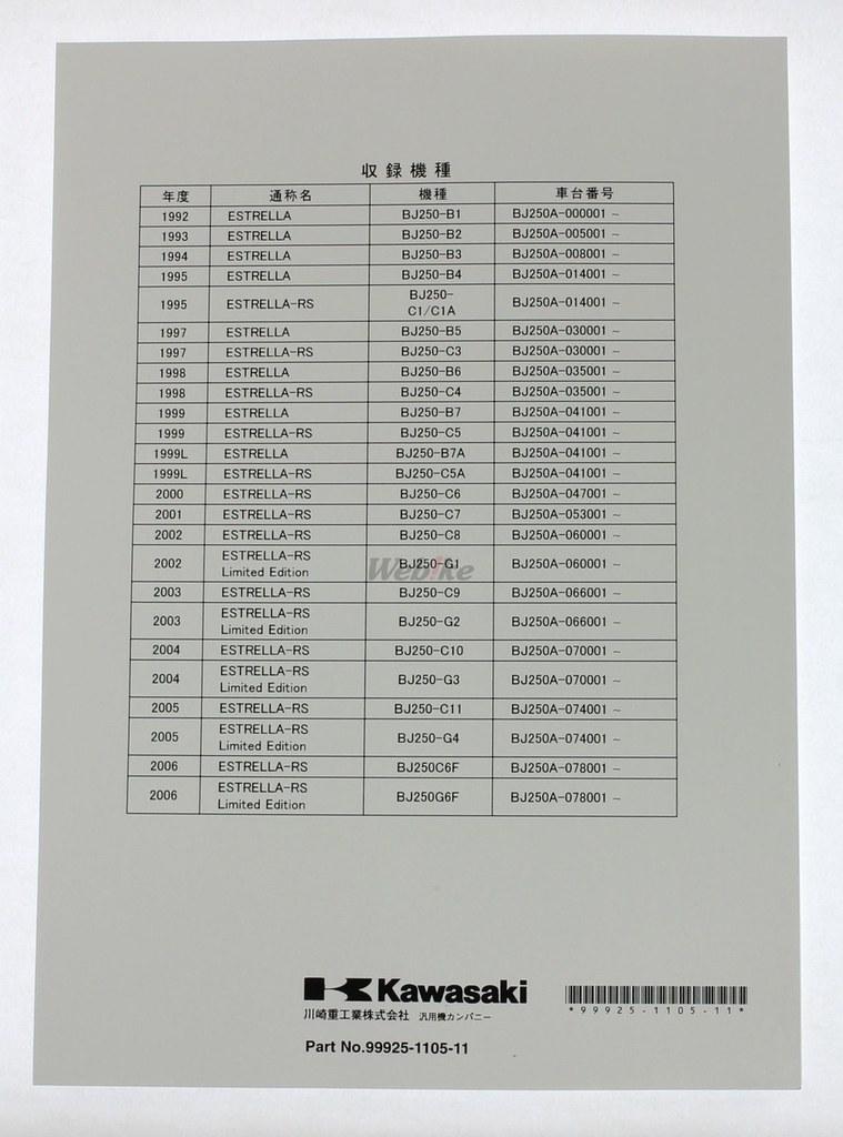 rca j32l637 manual