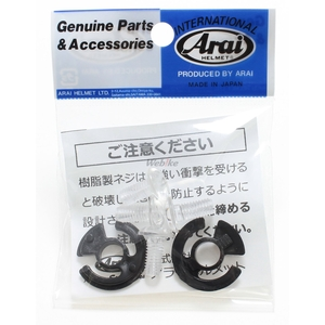 Arai TX Screw Set [Repair/Optional Parts]