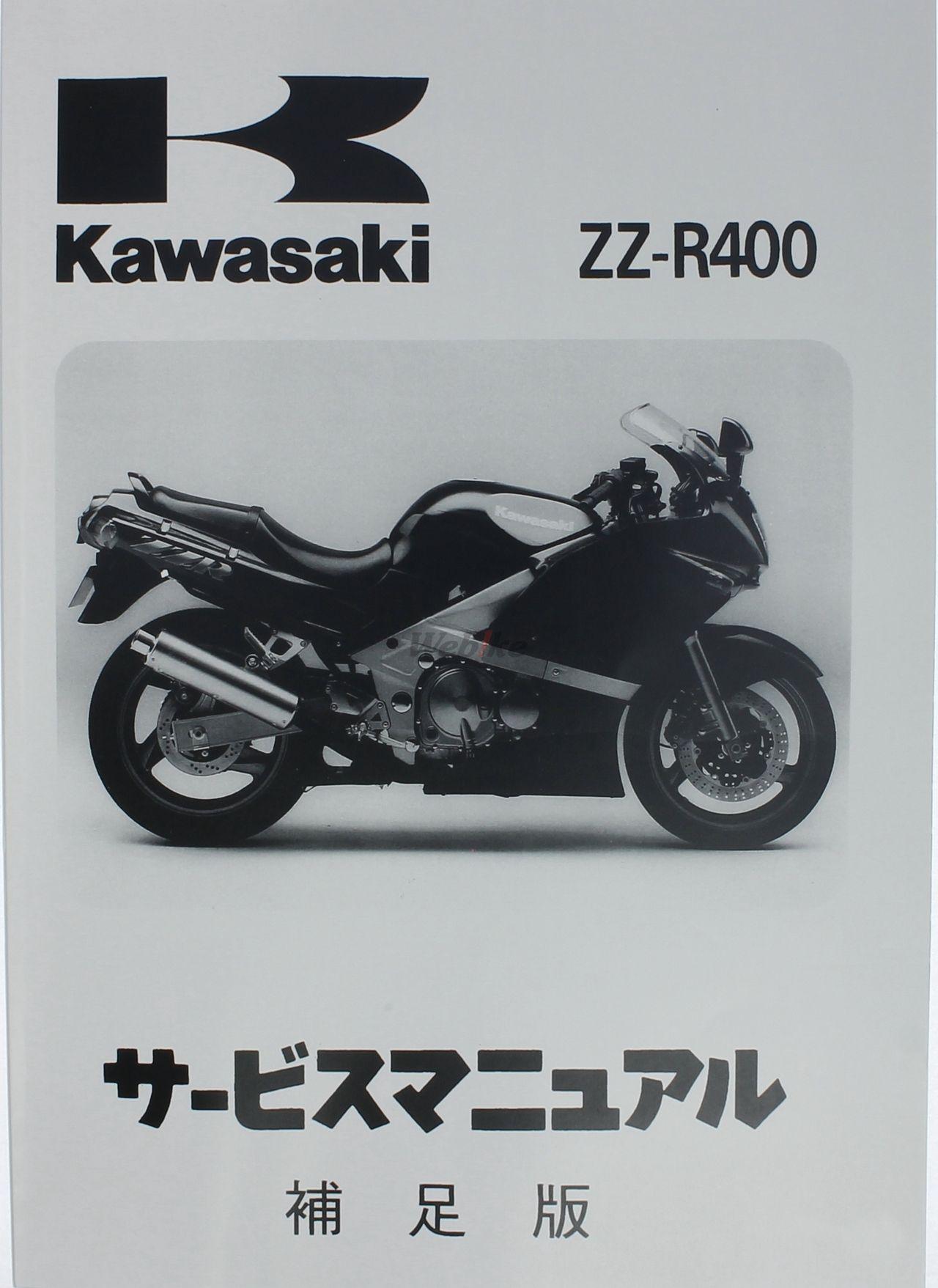 2003 Suzuki Sv1000 Motorcycle Supplementary Service Manual