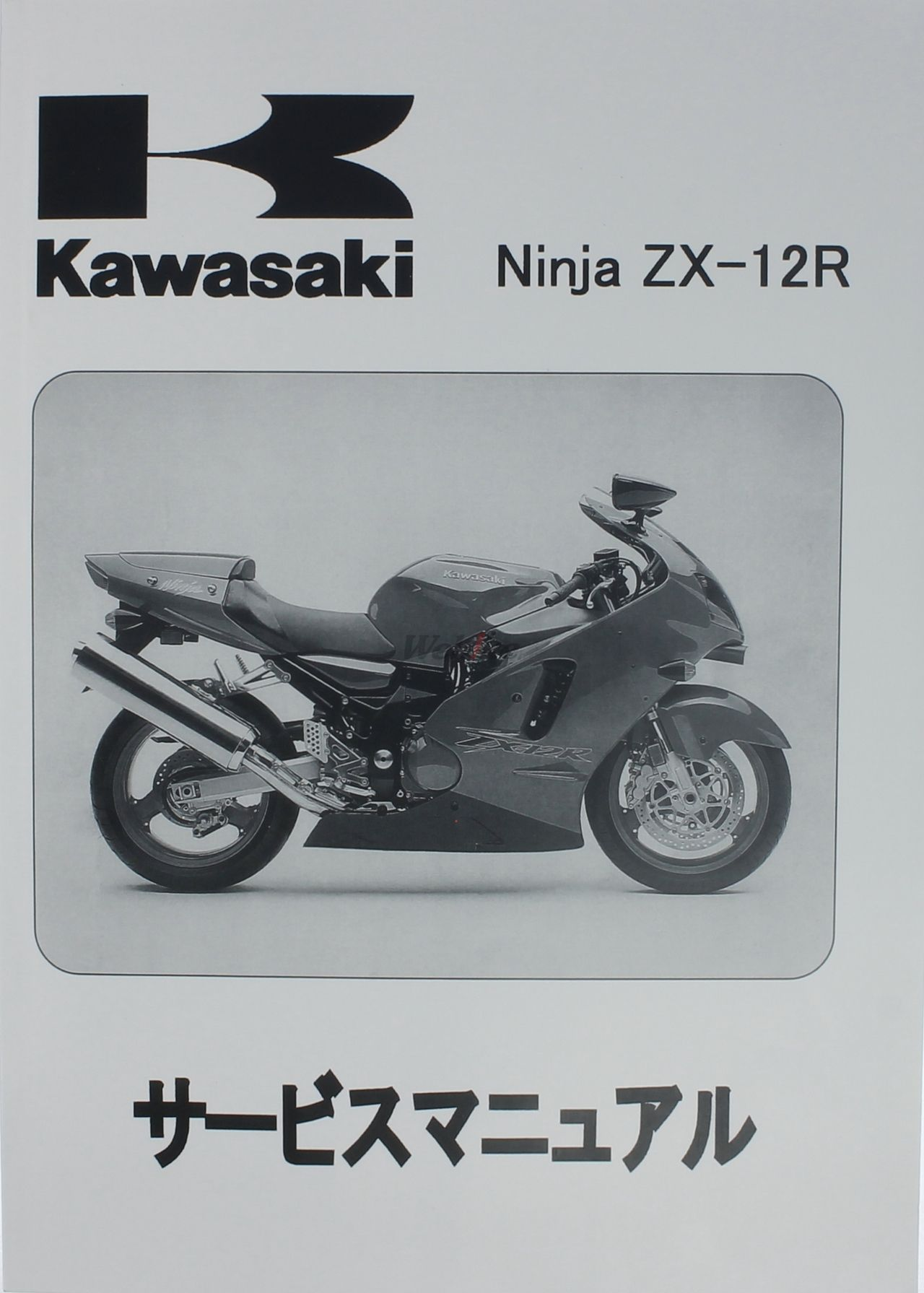 Kawasaki Service Manual Base Version Japanese J9999 0091 02 Zx1200 Wiring Diagram Page 1 Of