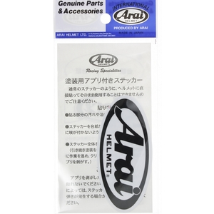 Arai Helmet Decal Vynil Sticker for Spray Paint