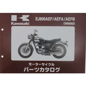 KAWASAKI Parts List [Japanese Version]