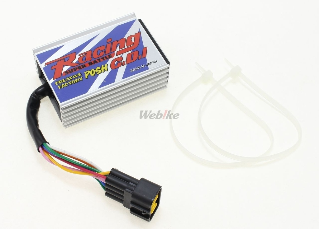 cf posh racing c d i super baffle 494063 rh japan webike net Cdi Wiring Diagram in Motorcycles CDI Box Circuit Diagram