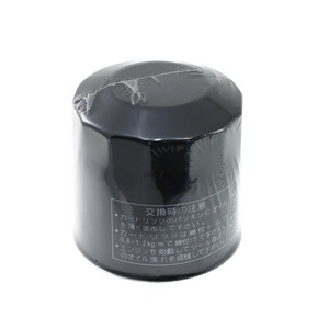WebikeMode Oil Filter Cartridge Type