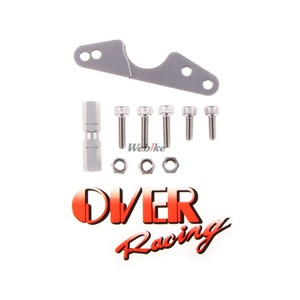 OVER RACING Reverse Change Kit