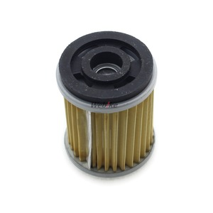 YAMAHA (OEM Parts) Oil Filter