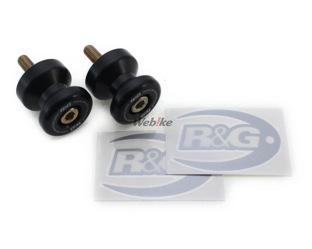 R/&G RACING PAIR M8 BLACK COTTON REELS Suzuki GSX-R600 L0 L1 L2 L3 L4 L5