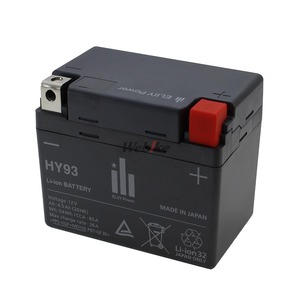HONDA Lithium Ion Battery (HY93)