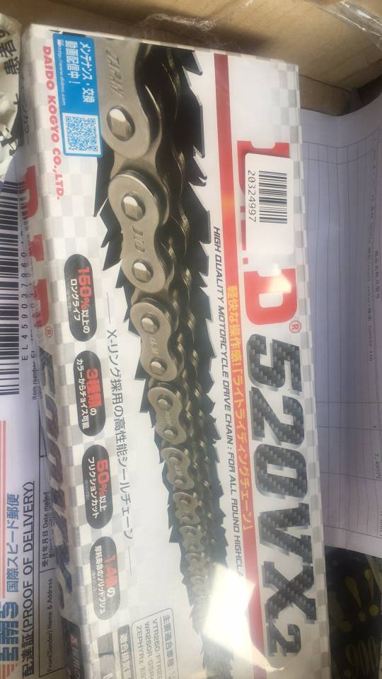 VX Series Chain 520VX2 Steel [with Riveting (ZJ) Joint]