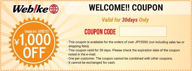 Css coupon code