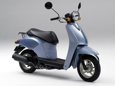 HONDA TODAY 50
