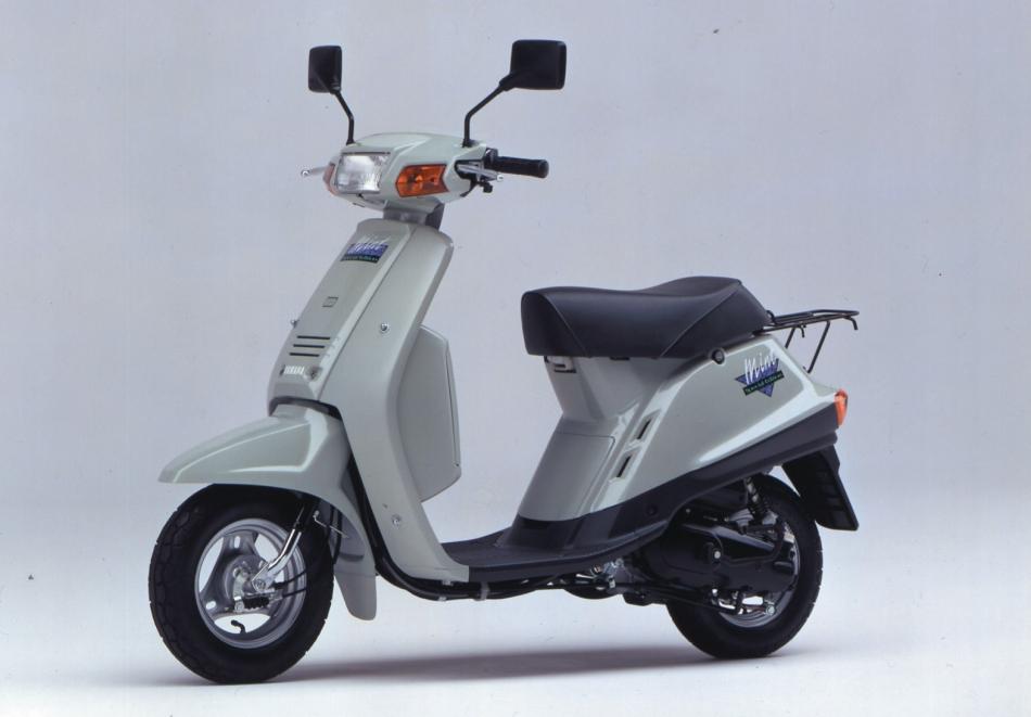 Yamaha Razz Scooter Manual