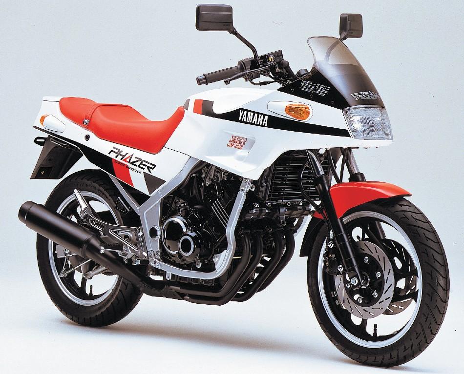 Yamaha fz250 phazer custom parts and customer reviews for New yamaha motorcycle parts