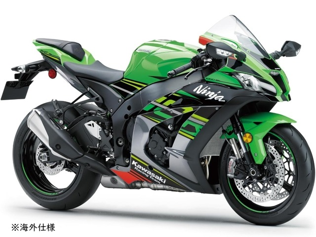 Kawasaki Ninja Zx 10r Custom Parts Webike
