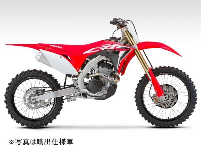 for 05-08 Honda CRF450R Pro Moto Billet Rack-It Cargo Rack Silver