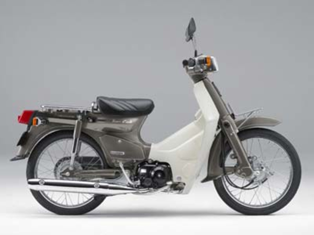 HONDA SUPER CUB 50 CUSTOM