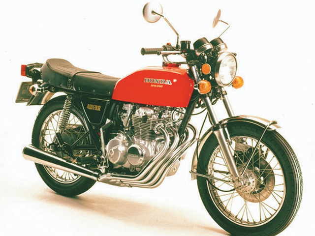 HONDA CB400 FOUR (CB400F) (Air cooled)