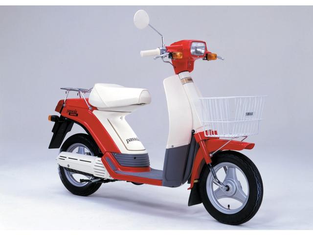 Yamaha SA50 Passola Drive Cover Gasket